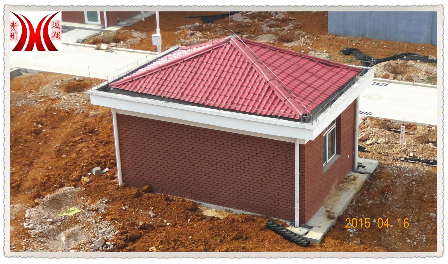 貴陽水廠屋面樹脂瓦裝飾改造