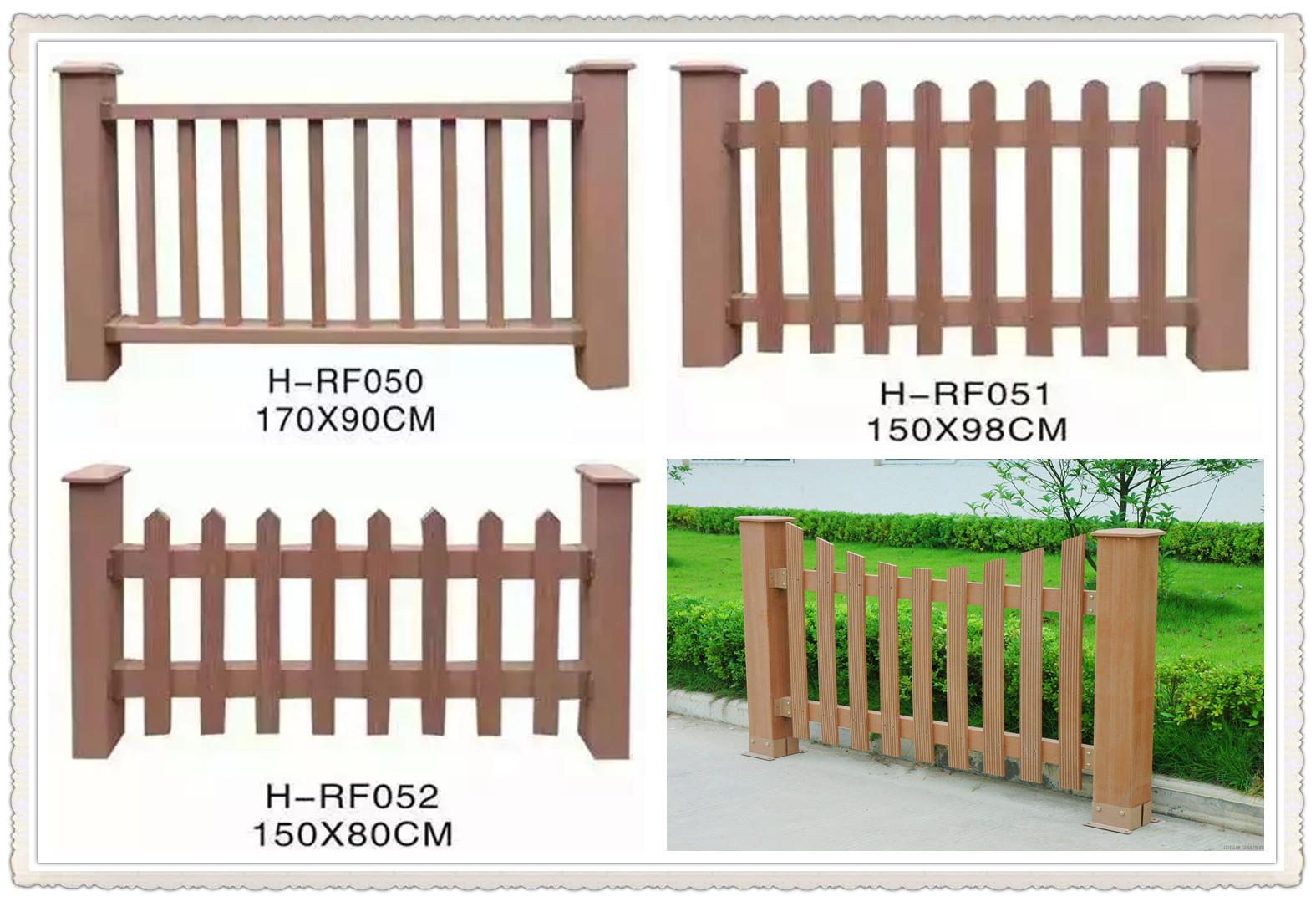 貴州貴陽塑木圍欄樣板