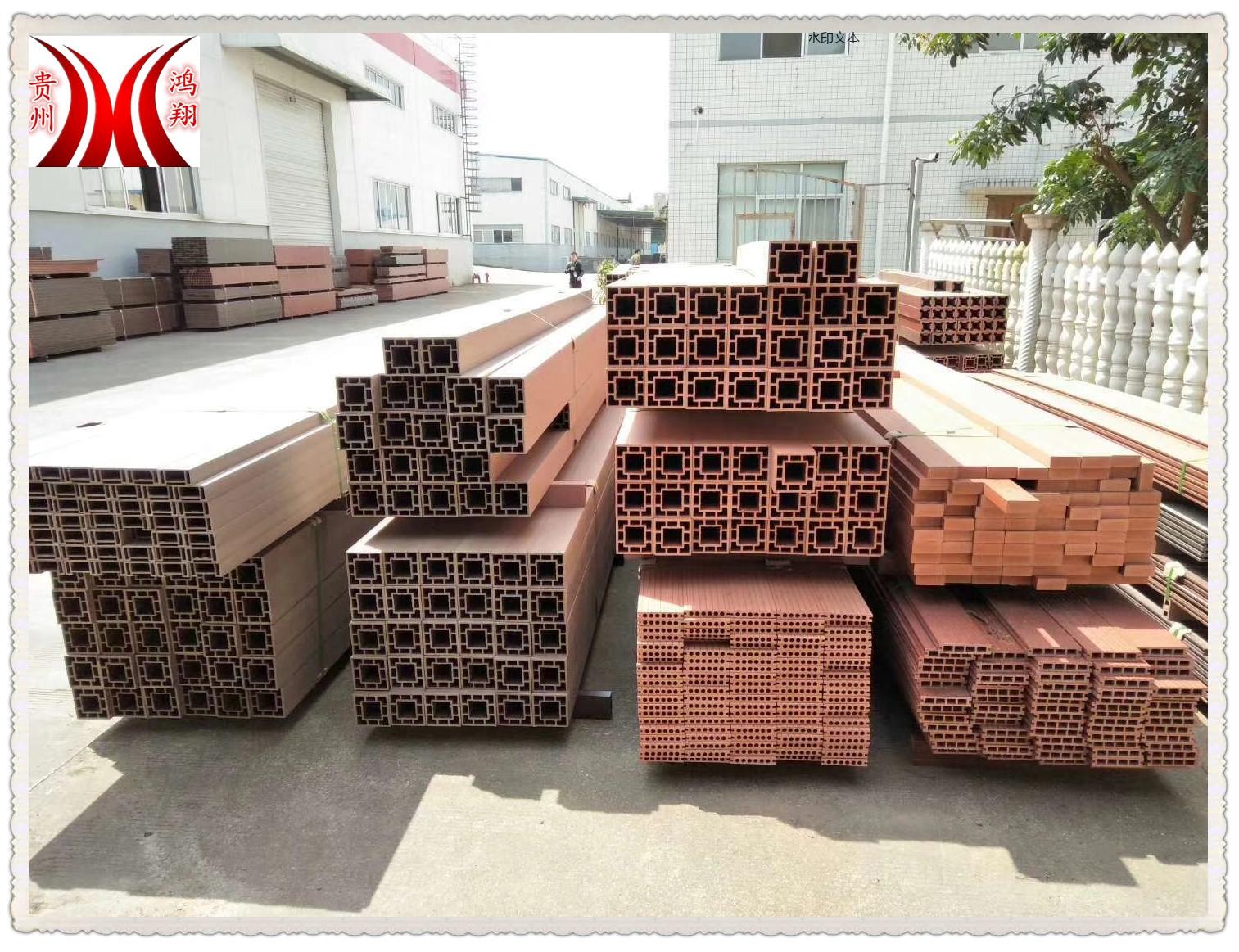 貴州貴陽塑木型材及地板施工方案