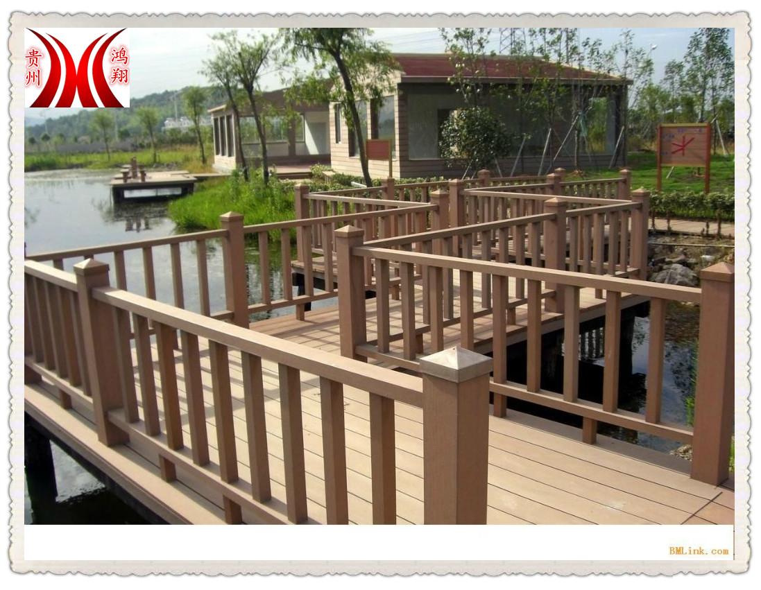 貴州貴陽水上棧道塑木圍欄裝飾