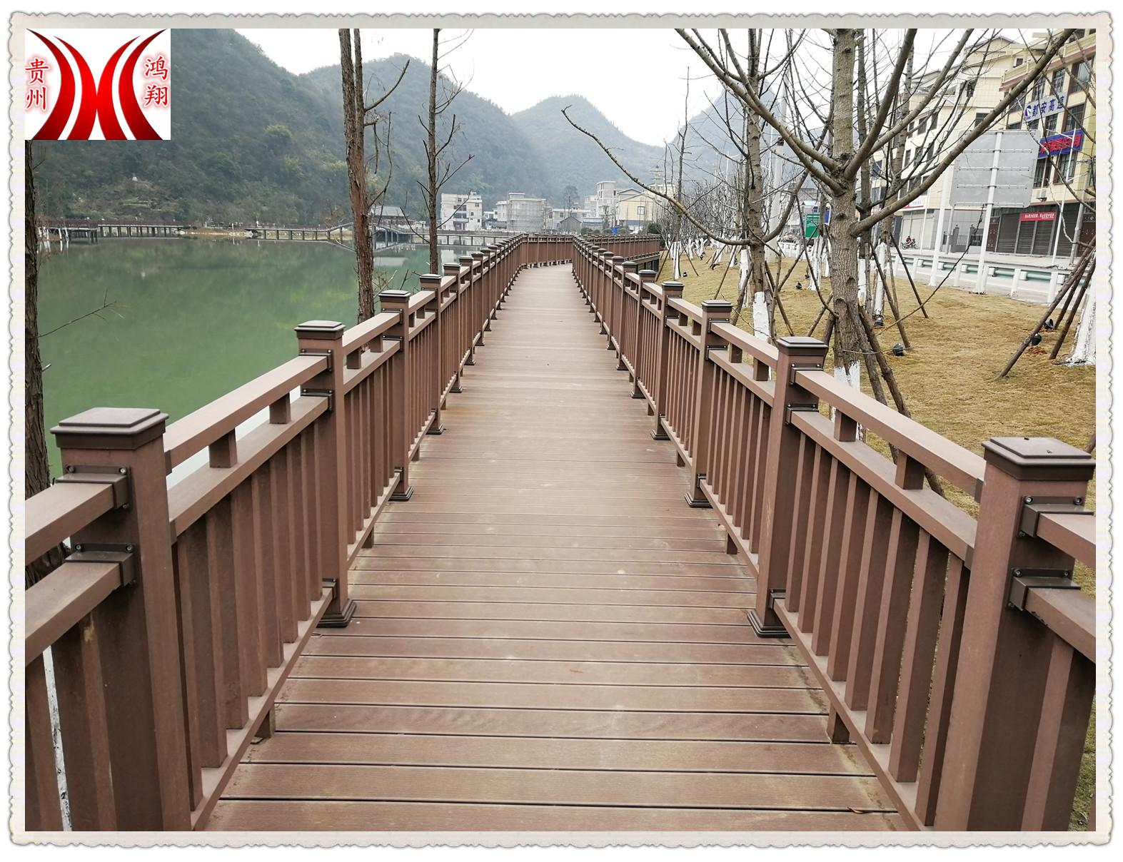 貴州省長順縣公園塑木圍欄裝飾