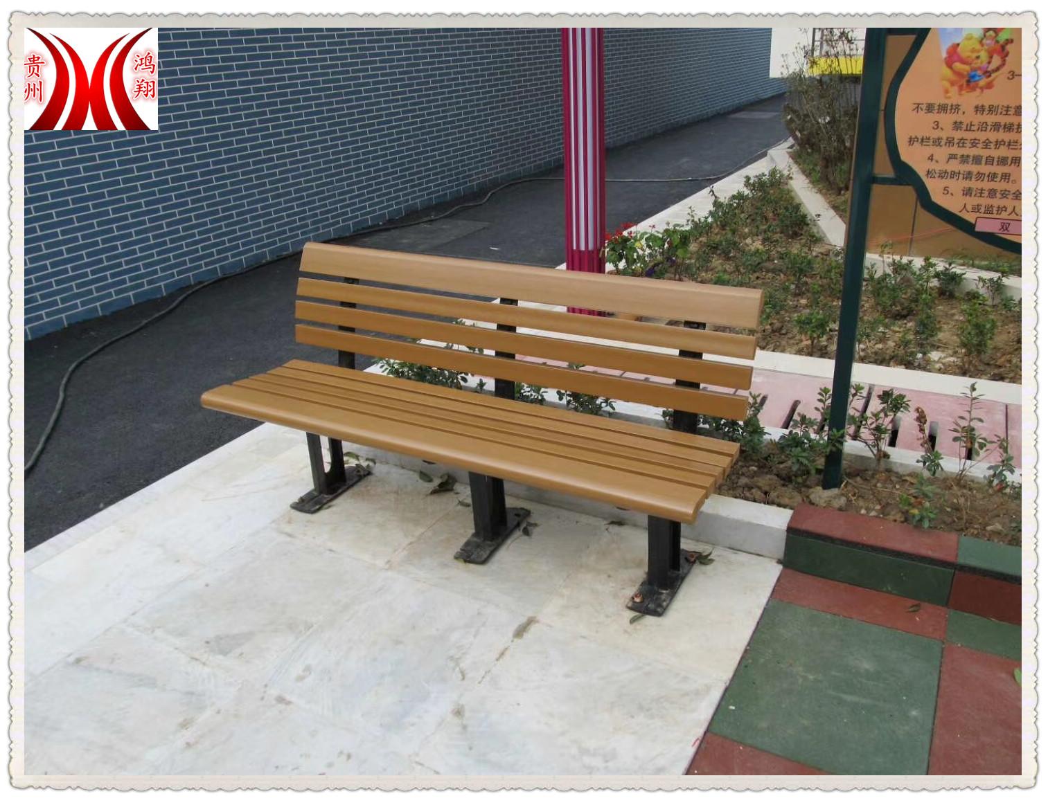 貴州貴陽防水、防腐塑木有靠背座椅