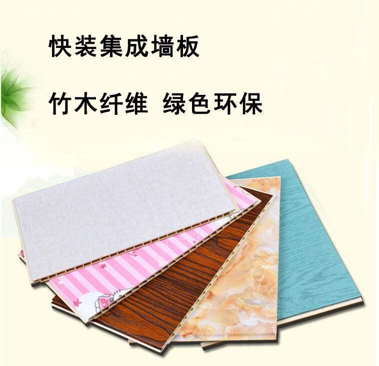 贵州贵阳防水防腐竹木纤维装饰板样板、色板