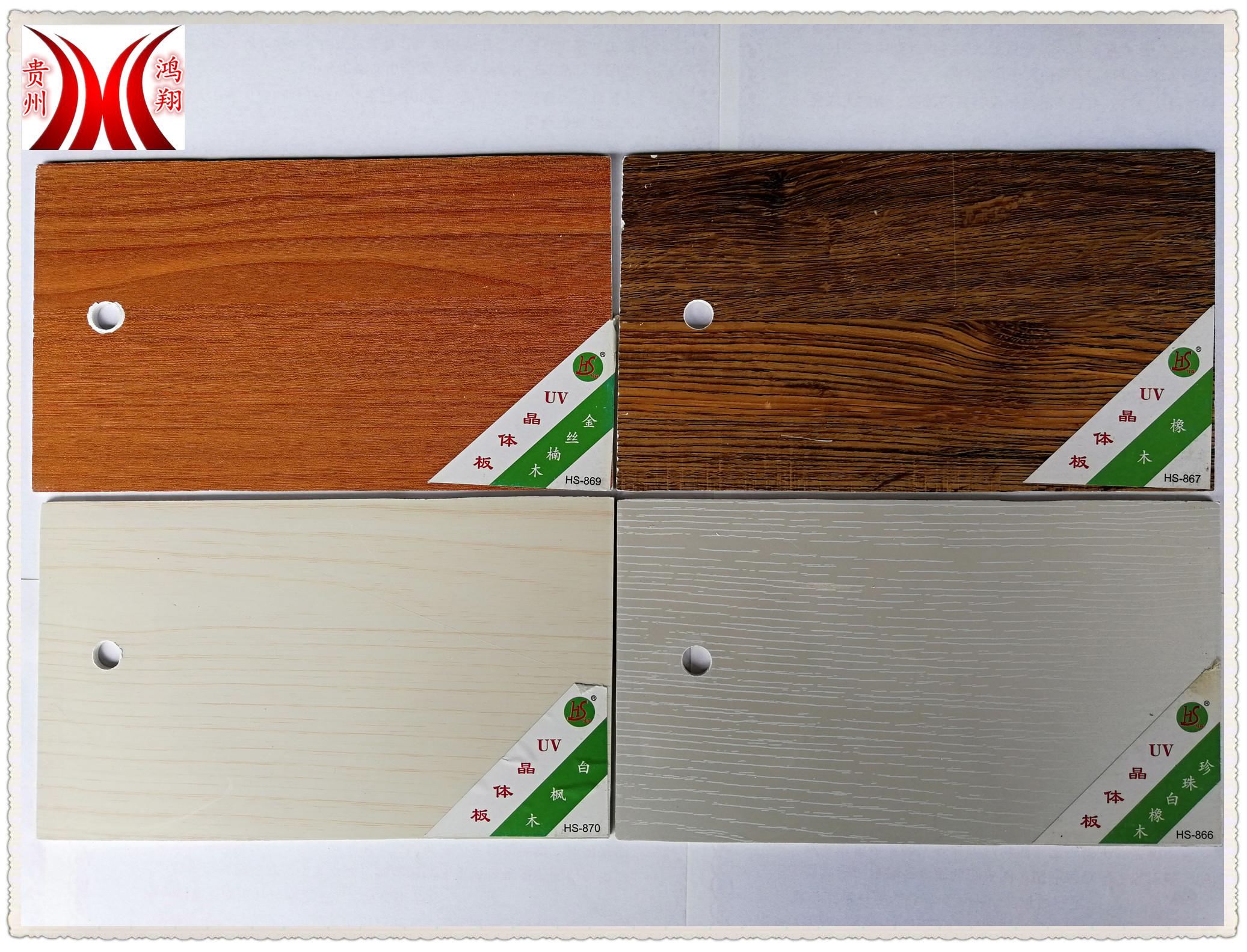 貴州貴陽仿木紋UV晶體樣板
